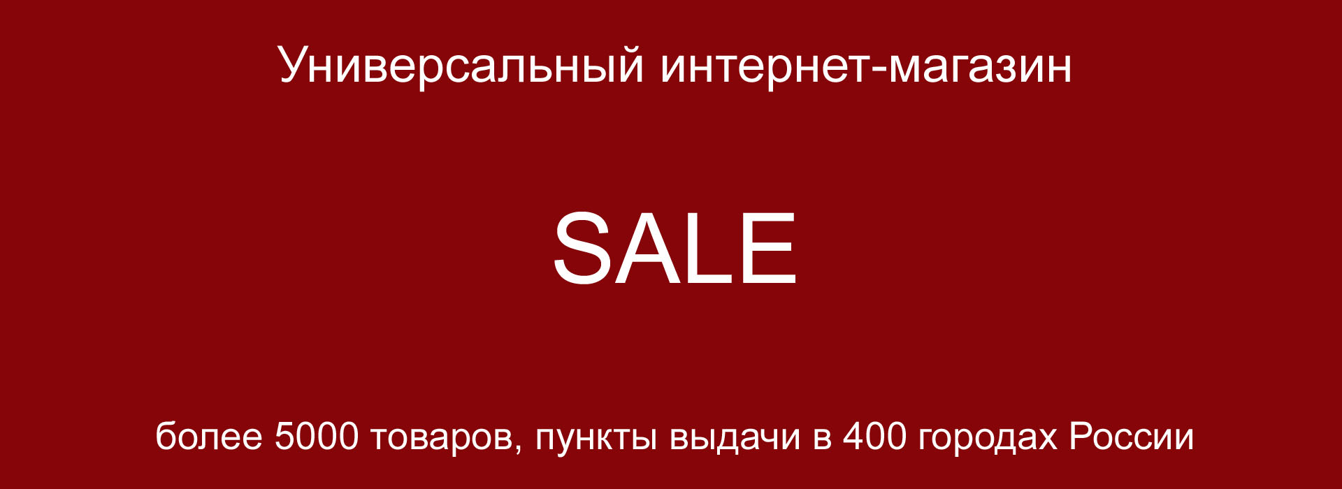 Купи товары Амарон со скидкой до 60%