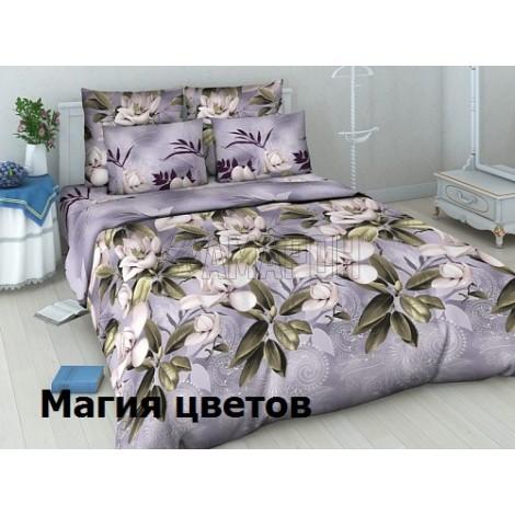 Выберите расцветку КПБ 3-D (хлопок):: Магия Цветов 4233