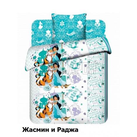 КПБ Василек Тинэйджер: Дисней/Жасмин и Раджа (4446)