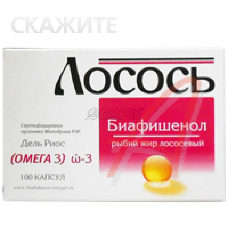 Биафишенол Рыбий жир лососевый, 0,3 гр, капс., №100