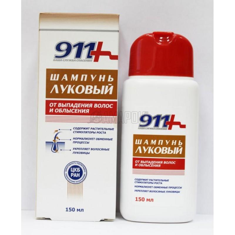 Луковый шампунь от выпадения волос и облысения, 150 мл Series