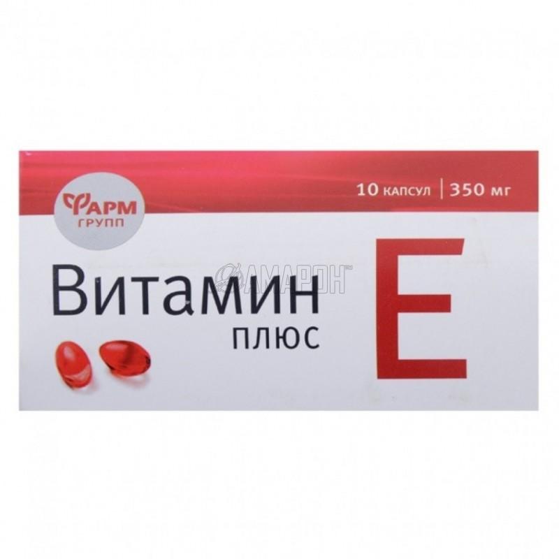 Витамин Е плюс 350 мг, капс., №10