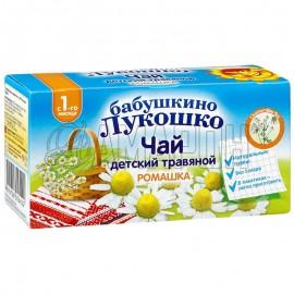 Бабушкино лукошко чай детский ромашка 1 г, ф/пакеты, №20 (1+ мес.)