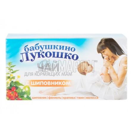 Бабушкино лукошко фиточай для кормящих мам с шиповником 1 г, ф/пакеты, №20