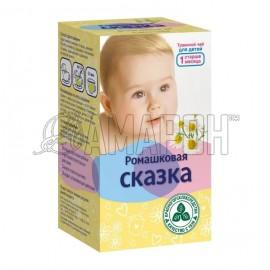 Фиточай детский Ромашковая сказка ф/пакеты, 1 г, №20