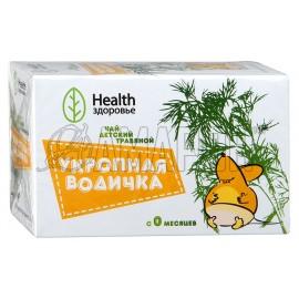 Фиточай детский Укропная водичка, 1,5 г, №20