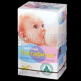 Фиточай Лактофитол ф/пакеты, 1,5 г, №20
