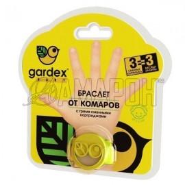 Гардекс baby детский браслет от комаров с картриджем, 3 шт.