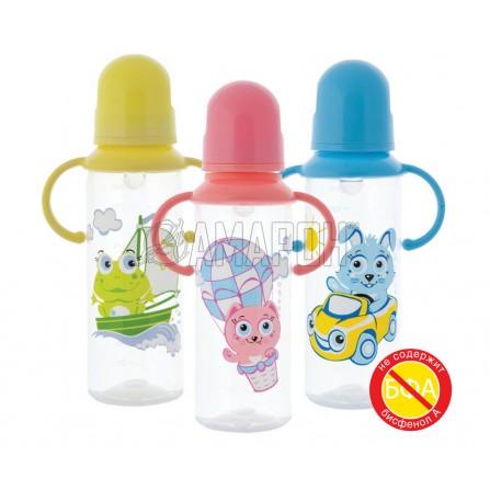 Курносики бутылочка полипропиленовая с ручками и силикон. соской 250 мл (11113)