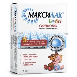 Максилак беби пор., саше, 1,5 г, №10