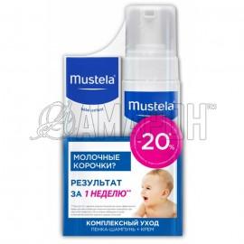 Мустела беби набор: пенка-шампунь д/новорожденных 150 мл + крем д/кожи головы при молочных корочках 40 мл