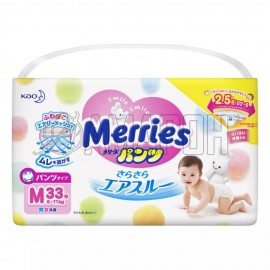 Подгузники-трусики Merries М (6-11 кг), №33