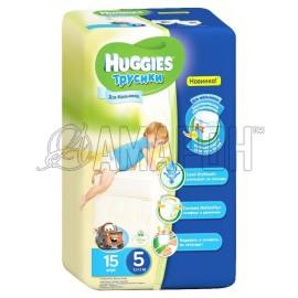 Подгузники-трусики Хаггис для мальчиков (13-17 кг), №15