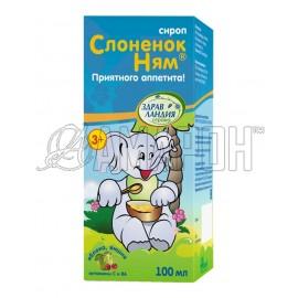 Слоненок Ням сироп для повышения аппетита Страна Здравландия, 100 мл