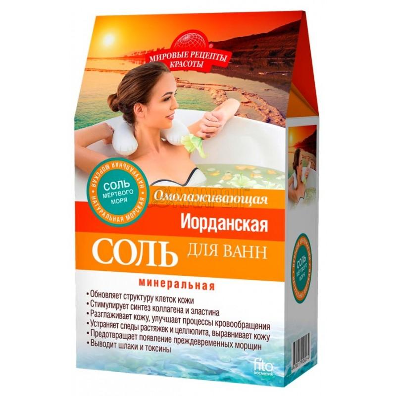 Соль для ванн Иорданская омолаживающая, 500 г