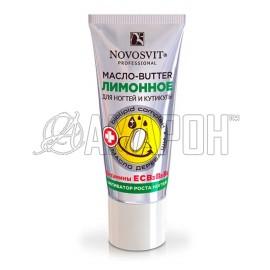 Новосвит масло баттер лимонное активатор роста ногтей, 20 мл