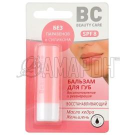 BC бальзам для губ восстанавливающий (масло кедра, женьшень) 4,5 г