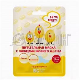 BC beauty care маска для лица питательная с липидами яичного желтка, 26 мл