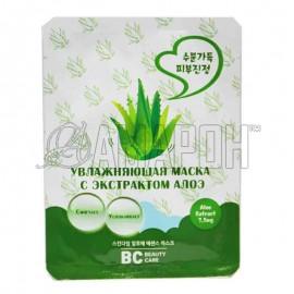 BC beauty care маска для лица увлажняющая с экстрактом алоэ, 26 мл