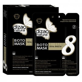 Дизао бото-маска 8 признаков для лица и шеи, №6