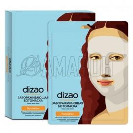 Дизао бото-маска Коллаген Завораживающая для лица, шеи и век, №5
