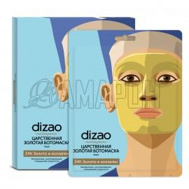 Дизао бото-маска Золото и коллаген Царственная золотая 24к для лица, №2