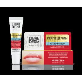 Либридерм герпецелин регенерирующий бальзам для губ, 12 мл