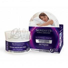 Новосвит маска для лица ночная Разглаживание морщин BIO Peptide, 50 мл