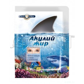 Овечье масло крем-маска для лица коллагеновая Акулий жир от морщин и отеков в области глаз 20 мл, №10