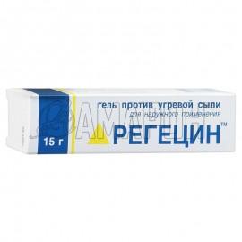 Регецин гель против угревой сыпи 15 г