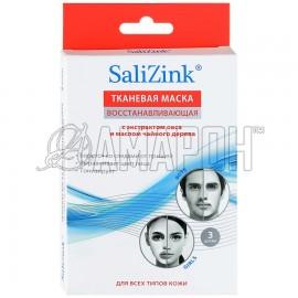 Салицинк маска для лица восстанавливающая с экстрактом овса и чайным деревом, №3