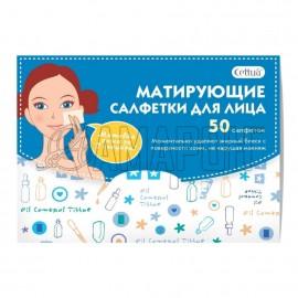 Сеттуа салфетки матирующие для удаления жирного блеска, №50