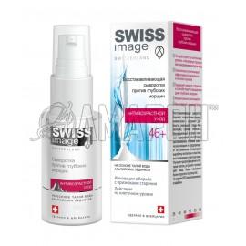Swiss image 46+ сыворотка восстанавливающая против глубоких морщин, 30 мл