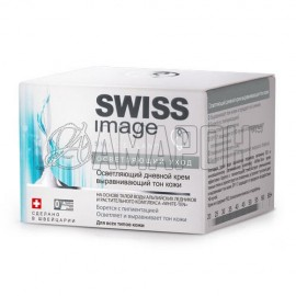 Swiss image крем дневной осветляющий выравнивающий тон кожи, 50 мл