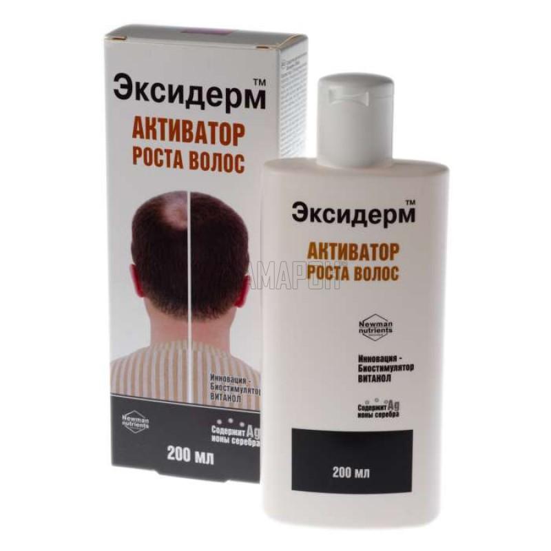 Эксидерм средство для роста волос 200 мл