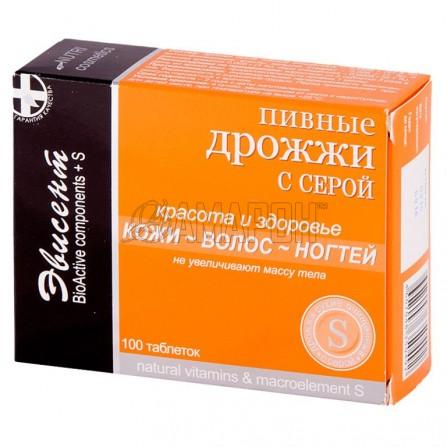 Эвисент пивные дрожжи (сера) 0,5 г, таб. Series