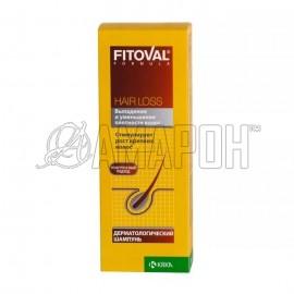 Фитовал шампунь против выпадения волос 200 мл