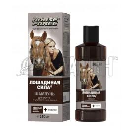 Лошадиная сила Шампунь для роста и укрепления волос с кератином, 250 мл