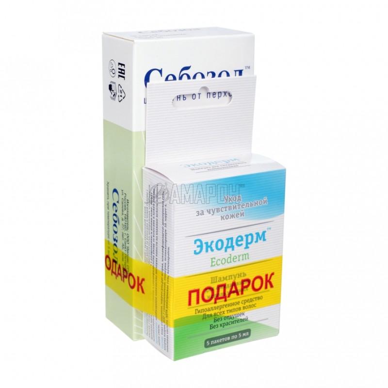 Себозол шампунь от перхоти 100 мл + Экодерм шампунь 5 мл №5