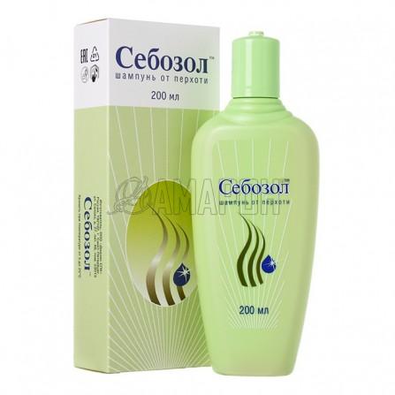 Себозол шампунь от перхоти (кетоконазол 1%), 200 мл