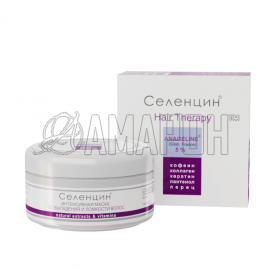 Селенцин hair therapy маска интенсивная от выпадения и ломкости волос, 150 мл