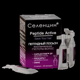 Селенцин лосьон пептидный Peptide Active для восстановления густоты волос 5 мл, №15