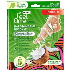 Носочки для ног парафиновые с маслом кокоса и оливы Салтон Feet only Lady, 1 пара