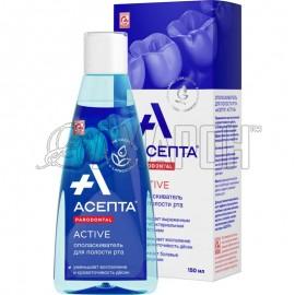 Асепта актив ополаскиватель для полости рта 150 мл