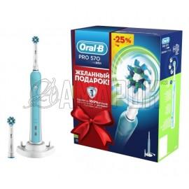 Орал Би электрическая зубная щетка Pro 570 CrossAction D16.524U