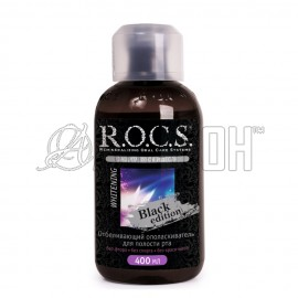 РОКС Black edition отбеливающий ополаскиватель для полости рта 400 мл