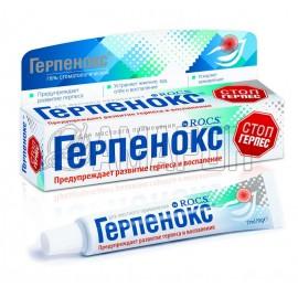 РОКС Герпенокс стоматологический гель 9 г
