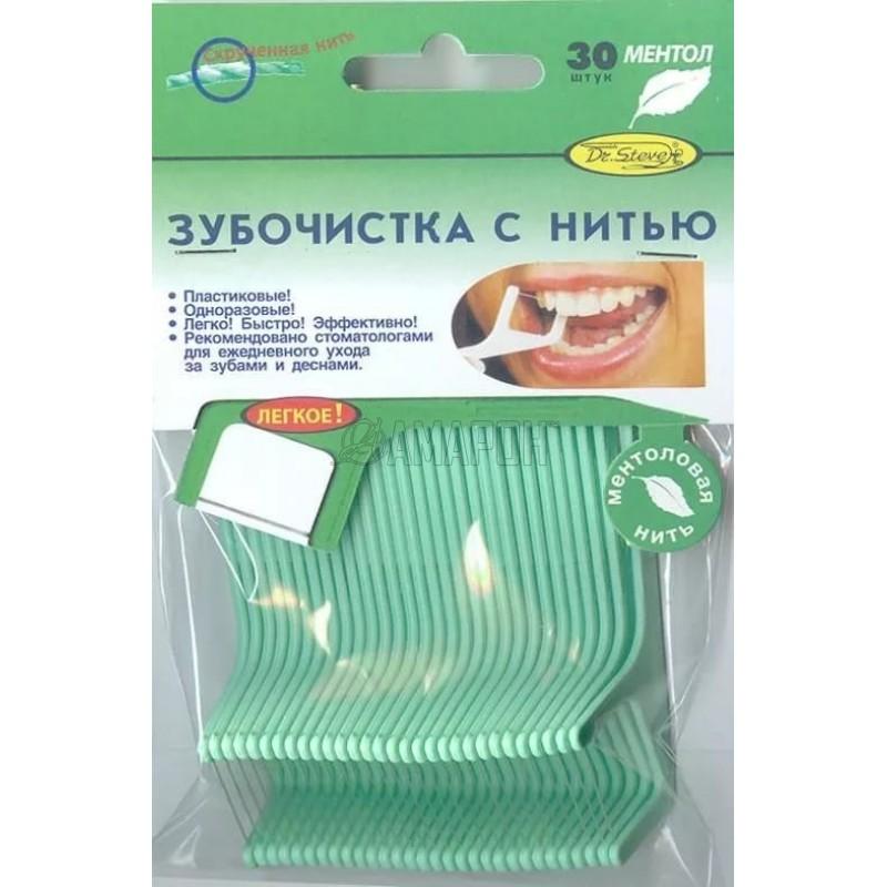 Зубочистка с нитью (ментол), №30