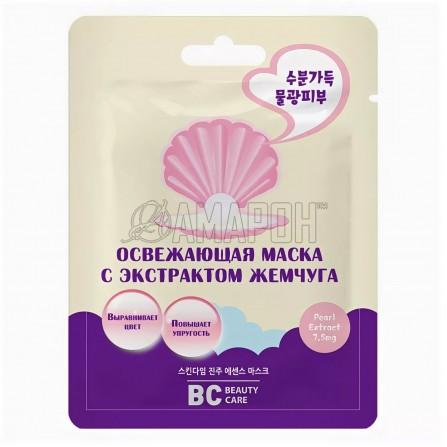 BC beauty care маска для лица освежающая с экстрактом жемчуга, 25 мл