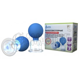Банки вакуумные антицеллюлитные БВ-01-АП, №2